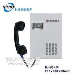 中国工商银行电话机 ATM客服热线紧急求助自动拨号壁挂式金属电话机图片