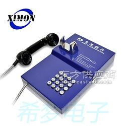 银行大喇叭无线ATM电话机,电信移动公司专用电话机,会展大厅电话机图片