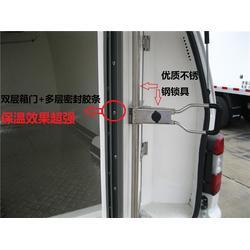 常州福田冷藏车|面包福田冷藏车|沃格尔专用汽车(多图)图片