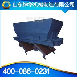 底卸式矿车,底卸式矿车结构特征,底卸式矿车工作原理图片
