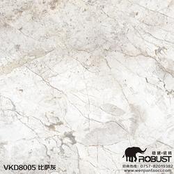 建材瓷砖加盟_稳健陶瓷(在线咨询)_瓷砖加盟图片