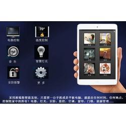大金空调集中控制、大金空调手机控制、大金空调集中控制手机图片