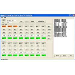 空调集中控制系统-中央空调集中系统-空调集中控制图片