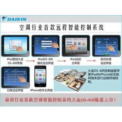 大金空調集中控制、大金空調電腦控制、大金空調集中控制器圖片