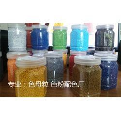 东莞高密度色母粒生产厂家_高密度色母粒_兴宏隆(查看)图片