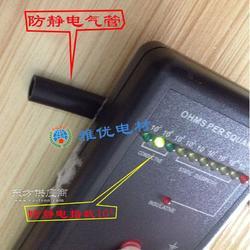 直径42.5mm 工业机器人/气动工具用软管 防静电pu气动软管图片