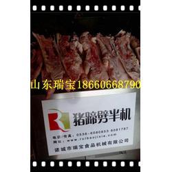 诸城瑞宝机械 猪手猪@ 蹄设备多少钱-晋城猪手猪蹄设♀备图片
