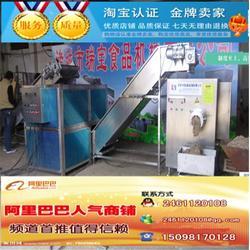全自动绞肉机-新疆绞肉机-诸城瑞宝机械图片