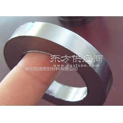 V型石墨环,开口石墨环图片
