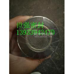 供应金属缠绕垫 金属八角垫 金属垫复合垫图片