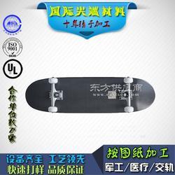 碳纤维滑板车零件加工图片