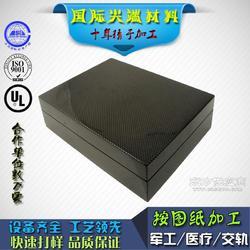 碳纤维箱子加工 碳纤维盒子加工图片