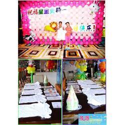 孩派 儿童生日派对-生日图片