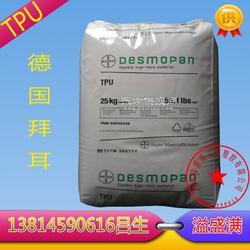 TPU/德国拜耳/487 高抗冲 TPU抗化学性图片