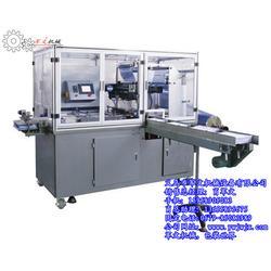 透明膜包装机|军文机械坚持高品质|透明膜包装机厂家图片