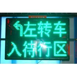 信号灯、富翌电子供应商、信号灯外壳图片