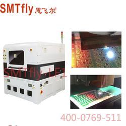 激光切割機的原理-激光切割機-思飛爾電子圖片