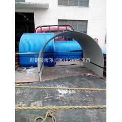 腾威彩钢(多图)、彩钢防雨罩设备、彩钢防雨罩图片