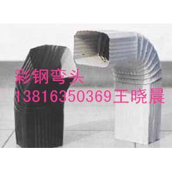 腾威彩钢(图),130*100彩钢落水管,彩钢落水管图片