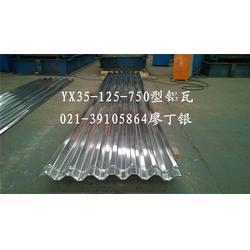 腾威彩钢铝瓦-青浦区铝瓦-防腐压型铝瓦图片