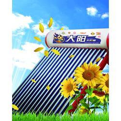 一体机-大阳太阳能-一体机太阳能大阳热得快图片