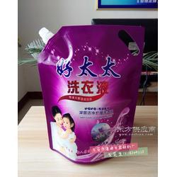 厂家专业生产定制吸嘴自立袋 500ML透明洗衣液洗手液包装袋图片