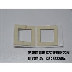 泡棉,鑫东欣橡胶制品,泡棉型材图片