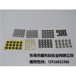 鑫东欣橡胶制品(图)|家具硅胶脚垫|家具硅胶脚垫图片