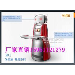 餐饮、机器人、火锅店专用推车机器人图片