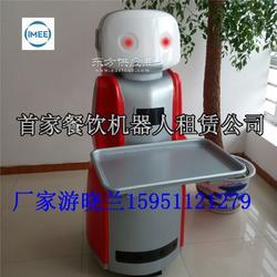 出租餐厅送餐服务机器人图片