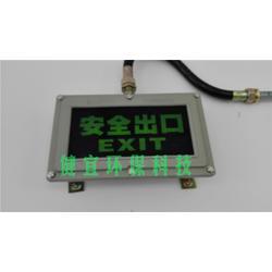 水电安装_水电安装工程_苏州健宜科技(优质商家)图片