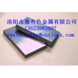 供应高纯度钼板,钼片钼片供应商图片