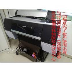 菲林机丝印制版用菲林打印机图片