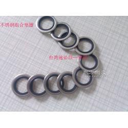 进口公制m6自定芯组合垫圈 耐高压腐蚀磨损 丁腈 氟胶加不锈钢图片