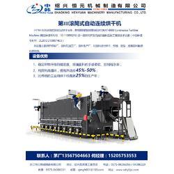 面料水洗烘干机-烘干机-恒元机械生产厂家图片