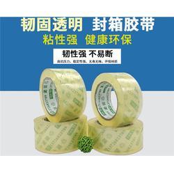 韧固粘胶,珠海封箱透明胶带,封箱透明胶带供应商定制图片