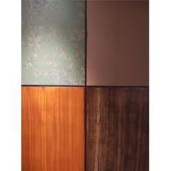 外墙,外墙保温,赛捷斯质感涂料(优质商家)图片