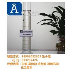环保溶剂油清洗剂D30环保溶剂油优惠图片
