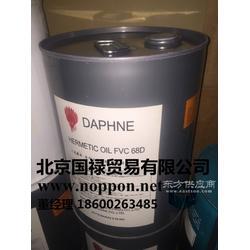 出光FVC32D冷冻油,DAPHNE HERMETIC OIL FVC32D图片