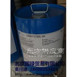 供应冰熊RL-220H冷冻油,cpi冷冻油图片