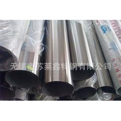 海口304不銹鋼管-無錫蘇萊鑫特鋼-進口sus304不銹鋼管圖片