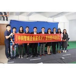 企业宣传片、圣典传媒、广州企业宣传片制作公司图片