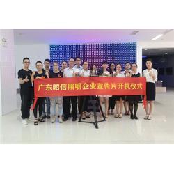 圣典传媒(多图),广州企业宣传片,广州企业宣传片图片