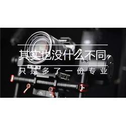 圣典传媒(多图)、广州企业宣传片制作公司、企业宣传片图片