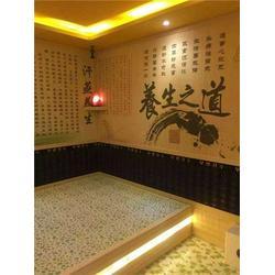 洗浴中心改造汗蒸房|海澜汗蒸(在线咨询)|西安汗蒸房图片