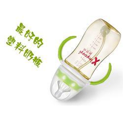 ppsu奶瓶,香港ppsu奶瓶,新优怡(查看)图片