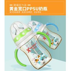 PPSU奶瓶生产厂家|茂名PPSU奶瓶|新优怡(查看)图片