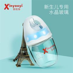 玻璃奶瓶,新优怡(在线咨询),湛江玻璃奶瓶图片