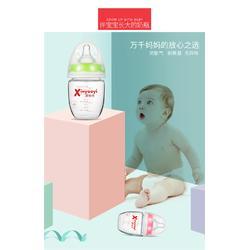 玻璃奶瓶厂家、新优怡(在线咨询)、丽水玻璃奶瓶图片