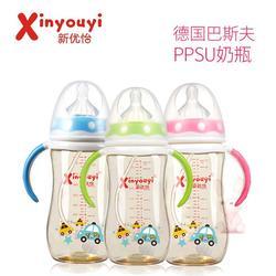 宝宝不吃奶瓶怎么办|新优怡(在线咨询)|福建省PPSU奶瓶图片